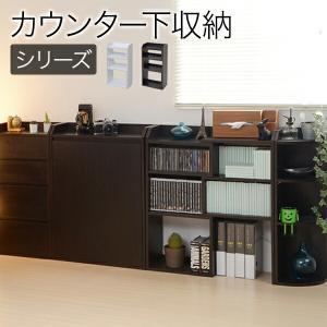 伸縮ラック カウンター下収納 背面化粧仕様 耐水性 キッチン リビング 新品【送料無料】 YOFHK-0206|tanimachi008