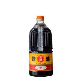 光 (hikari) 1.5L|tanimotoya