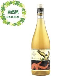 SOMOS Naranjito ソモス ナランヒート オレンジワイン 750ml|tanimotoya