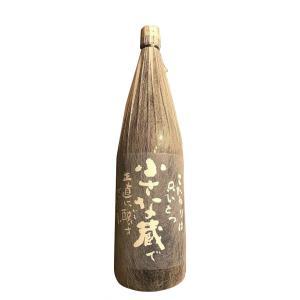 小さな蔵 1800ml 1.8L|tanimotoya