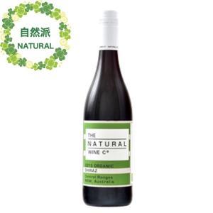 ナチュラル・ワイン・オーガニック・亜硫酸無添加・シラーズ/NATURAL WINE No Preservative Added Organic Shiraz|tanimotoya