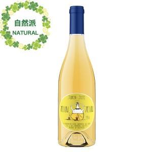 Jumpin' Juice Yellow ジャンピン ジュース イエロー|tanimotoya