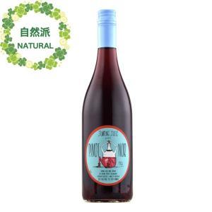 Jumping Juice Pinot Noir ジャンピング・ジュース ピノ・ノワール|tanimotoya