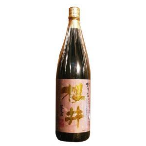おまち櫻井 1800ml 1.8L|tanimotoya