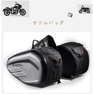 サドルバッグ バイク用 ツーリングバッグ ツーリング用サドルバッグ 左右セット 防水 シートバッグ ...