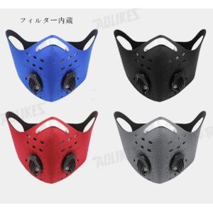 バイク用マスク フェイスマスク 自転車マスク 粉塵 防風 トレーニングマスク 防塵 花粉対策 通気 ...