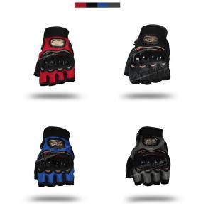 素材:極細繊維のPU合成皮革、ライカ布  カラー:ブラック、レッド、ブルー、  サイズ:M  L  ...