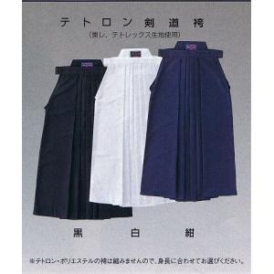 九桜 テトロン剣道袴23号HT1・HT2・HT3