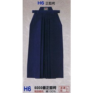 九桜正藍剣道袴6000番(160-170cm)