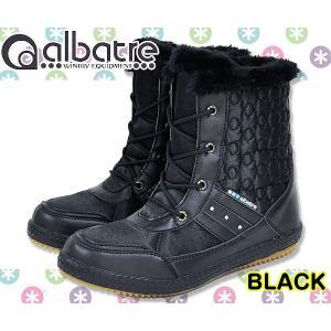 アルバートル ALBATRE レディーススノーブーツ AL-SB3620L ブラック