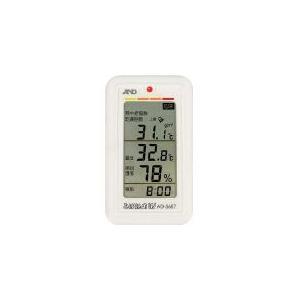 A&D みはりん坊W(乾燥指数・熱中症指数表示付温湿度計) AD5687/1台【4491912】