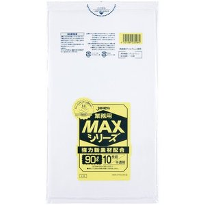 ジャパックス ゴミ袋 業務用MAXシリーズ S-98 90L 半透明[300枚入]