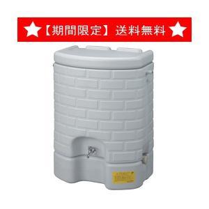 設置がとっても簡単な雨水タンク、雨音くんの200Lセット。 雨水を利用しているからとってもエコで、水...