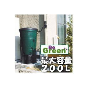 当店大人気の英国製の雨水タンク、木目調のおしゃれなデザインBe Green200Lセット 簡単に設置...