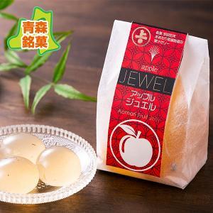 アップルジュエル 8個 武内製飴所:あっぷるじゅえる・りんごのまぁるい玉ゼリー・果汁ゼリー・無着色)|tanken