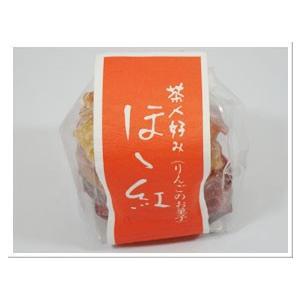ほほ紅 130g (武内製飴所:紅玉りんごの無添加の林檎菓子。ドライフルーツ。紅茶に入れてアップルティーに。) tanken 02