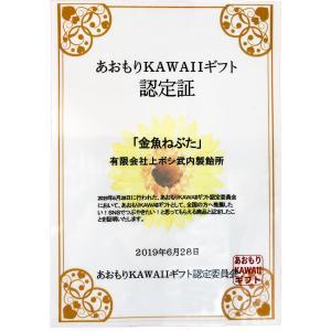 金魚ねぶた 8個入 (武内製飴所:金魚ねぶた玉ようかん・ひとくち林檎羊羹・青森銘菓)|tanken|04