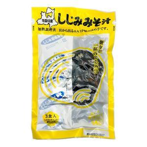 しじみ汁みそ 3食セット・青森県産・大和しじみ汁・栄養豊富 本格味噌汁:しじみちゃん本舗|tanken