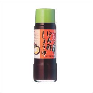 おろしりんごと柚子のぽん酢しょうゆ 200mL(カネショウ:北国津軽リンゴと徳島県産ゆずの美味しさが絶妙にブレンド)|tanken