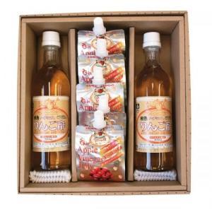 カネショウのバラエティセットC:ハチミツ入りんご酢・りんご酢ゼリー・PG・ギフト|tanken