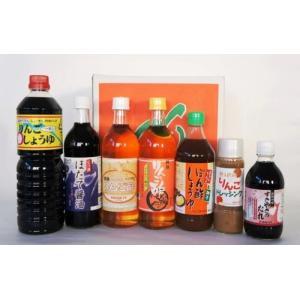 カネショウのバラエティセットB(7種入り):りんご酢・カリン酢・りんごしょうゆ・ドレッシング・ほたて醤油|tanken