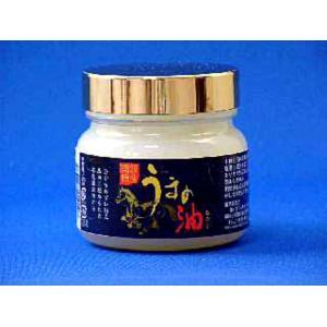 十和田八幡平産馬油100%使用【うまの油 210mL(黒ラベル)】お徳用:無色・低臭タイプ・ビタミンE配合|tanken