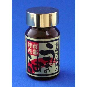 青森ひば油配合・十和田八幡平産馬油100%使用【うまの油 50mL(金ラベル)】|tanken