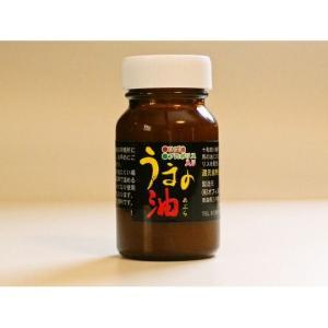 十和田八幡平産馬油100%使用【青森ひば油入りプロポリス配合うまの油 50ml】|tanken