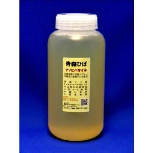 水溶性青森ひば油【ナノヒバオイル 業務用 1,000mL】天然精油・青森ヒバ油・ヒバオイル・ヒノキチオール|tanken