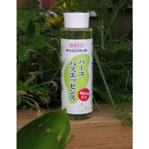 青森ひば油配合バスオイル【バーユバスエッセンス】お風呂用馬油入り|tanken