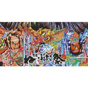 竹浪比呂央ねぶたバスタオル 岩木川龍王と武田定清:甲州屋:ねぶたグッズ|tanken