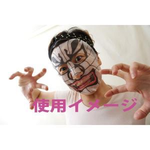 【メール便送料無料】ねぶたフェイスパック×3枚セット/NEBUTA・美容マスク・シートマスク・・青森ねぶた:ねぶたグッズ|tanken|03
