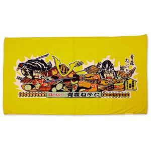 ねぶたバスタオル(黄色) (ねぶた祭りグッズ):青森ねぶた:ねぶたグッズ|tanken