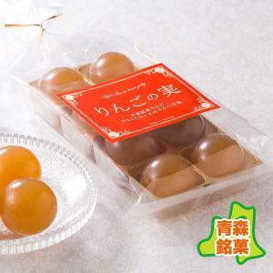 りんごの実8個・袋タイプ(武内製飴所:青森県産りんごのひとくち羊羹)|tanken