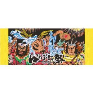 竹浪比呂央ねぶたフェイスタオル 蝦夷ヶ島:甲州屋 【ゆうパケット発送可】:ねぶたグッズ|tanken