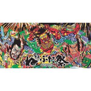 【新商品】竹浪比呂央ねぶたバスタオル 紀朝雄:甲州屋:ねぶたグッズ|tanken