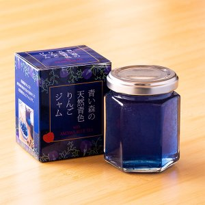 青い森の天然青色りんごジャム(小):天然青色色素アンチャン・青いジャム・JT&Associates tanken