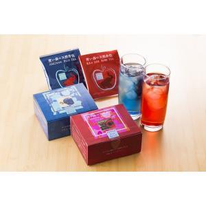 青い森の天然青色赤色ティーセット:ギフトセット・天然青色色素アンチャン・青いお茶・赤いお茶・JT&Associates|tanken