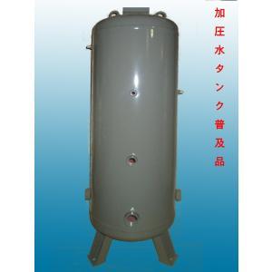 加圧水タンク(第二種圧力検査付き)459-45-R|tankgennosuke1