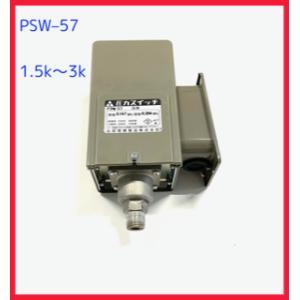 山田電機製 圧力スイッチ PSW-57 (1.5k〜3k)屋外用|tankgennosuke1