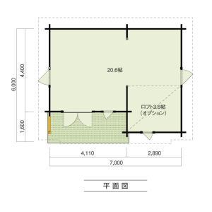 ●オラバ(ログ厚92mm)大開口フレンチドア付...の詳細画像1