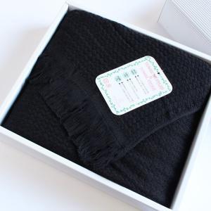今治タオル タオル ストール なみ ギフトセット Imabari Towel Towel Stole Nami GiftSet ブラック|tanokichi