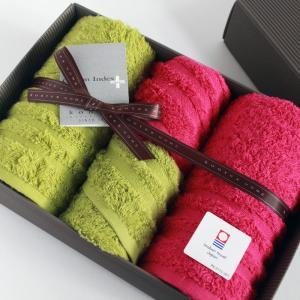 今治タオル コンテックス プラスカラー ギフトセット Imabari Towel Kontex Plus Color GiftSet フェイスタオル2枚xゲストタオル2枚 tanokichi 02