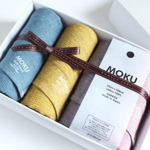 今治タオル コンテックス MOKU モク ギフトセット Imabari Towel Kontex MOKU GiftSet Size M4枚 tanokichi