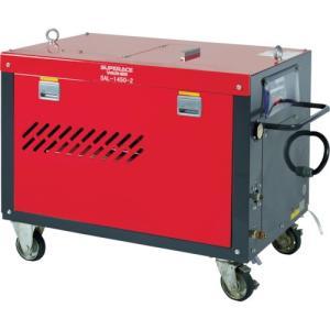 スーパー工業 モーター式高圧洗浄機SAL−1450−2−50HZ超高圧型 SAL−1450−2 50...