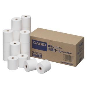 カシオ 電子レジスター用 ロールペーパー 紙幅58mm RP−5860−TW 1パック(20個)|tanomail