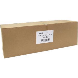 東芝テック テックレジロール高保存 58×80×17.5mm 1箱(20巻)|tanomail