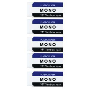 トンボ鉛筆 MONO消しゴム 小 JCA−561 1パック(5個)|tanomail
