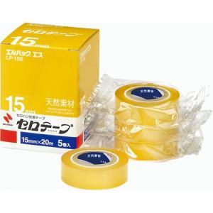 メーカー:ニチバン   品番:LP-15S   【小巻】場所をとらない小巻タイプでも、たっぷり20m...