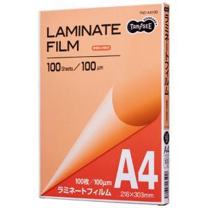 TANOSEE ラミネートフィルム A4 グロスタイプ(つや有り) 100μ 1パック(100枚)